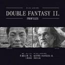 Double Fantasy II. - Kettős fantázia II. (háromnyelvű)
