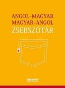 Angol-magyar, magyar-angol zsebszótár